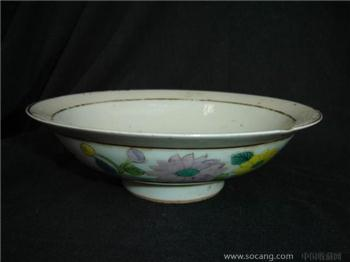 民国-描金粉彩碗7146-收藏网