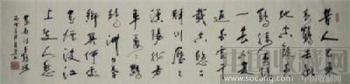 四尺对开-行草*《崔颢诗~晴川历历汉阳树,芳草萋萋鹦鹉洲》-收藏网