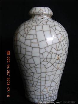 哥窑梅瓶-收藏网