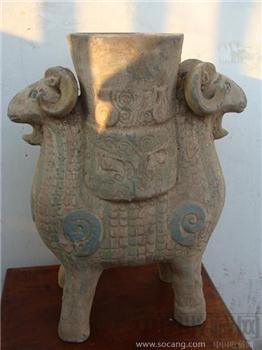 汉代彩绘陶双羊尊-收藏网