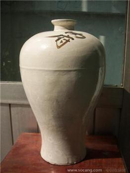 元内府款梅瓶-收藏网