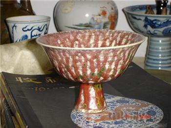 豇豆红高足碗-收藏网
