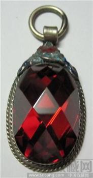 银胎掐丝珐琅镶嵌红宝石-收藏网