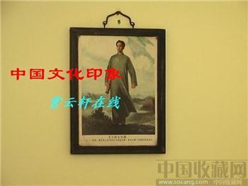 毛主席去安源瓷板画 带木框挂屏-收藏网