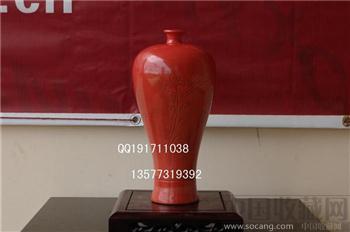 易定款宋代定窑红釉(定)梅瓶-收藏网