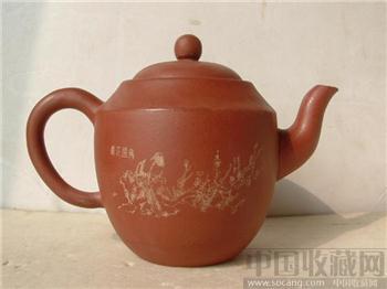 ◢焱煌轩◣七八十年代生产的文革红泥金杯壶-收藏网