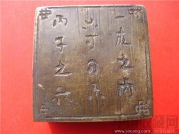 清代墨盒 -收藏网