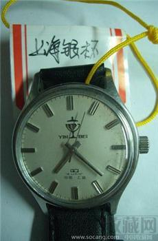 老手表-收藏网