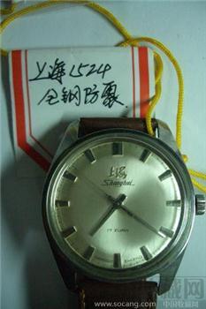 收藏手表-收藏网