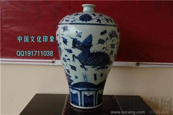 永乐年制青花麒麟穿花牡丹纹大梅瓶腹围/周长72。6厘米-收藏网