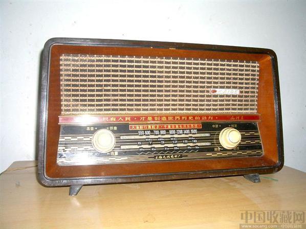 三面红旗双语录电子管收音机-好古收藏-中国收藏网图片