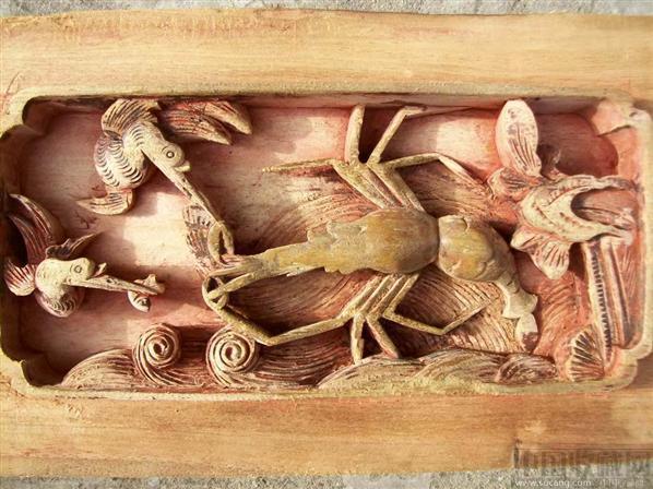 雕花木板 鱼丰虾肥路路喜