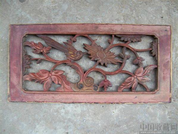 清代:雕花木板1组