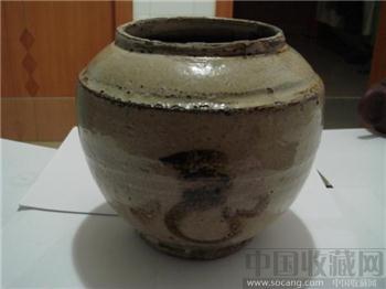 白釉酱彩罐-收藏网