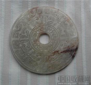 汉代玉壁-中国收藏网