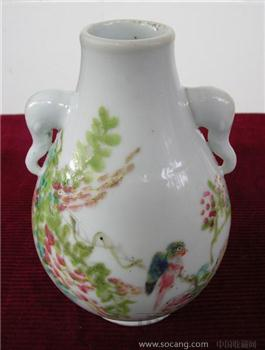 象耳尊-中国收藏网