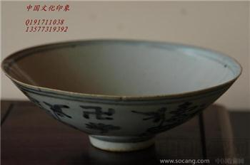 明初青花折枝花卉纹薄胎碗-收藏网