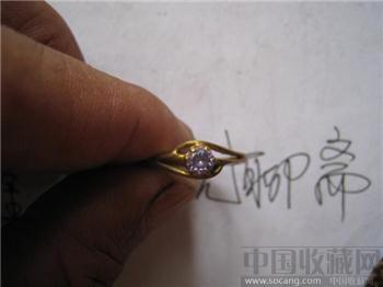 宝石花戒指-收藏网