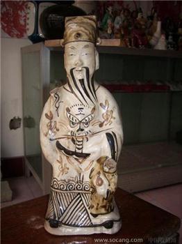磁州窑文官像-收藏网