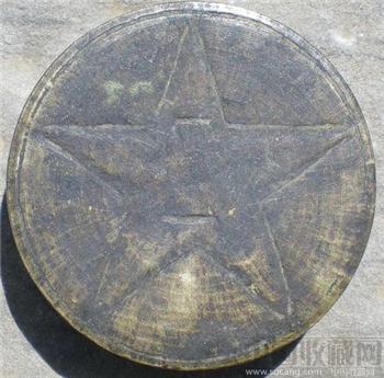 八一 铜墨盒 -收藏网