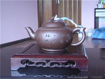 山中一杯水紫砂壶-收藏网