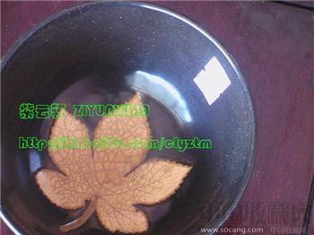 木叶纹黑釉小碗-收藏网