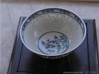 大清雍正年制斗彩花果佛手莲花纹碗 编号1295-收藏网
