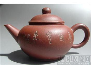 ◢焱煌轩◣70年代文革水平一手壶 -收藏网