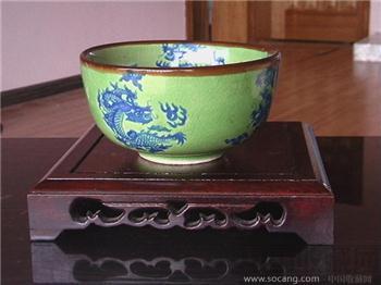 宣德绿釉釉下青花九龙纹宫碗-收藏网
