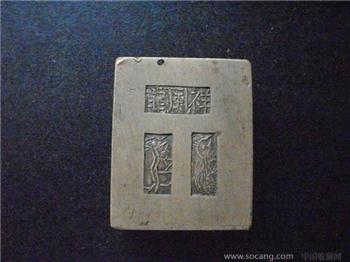 铜镇纸 砝码-收藏网