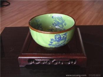 一对宣德绿釉釉下青花九龙纹宫碗(两个)-收藏网