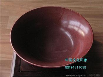 清代乾隆朝祭红釉大碗(无款)-收藏网