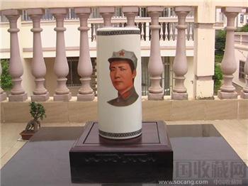 毛泽东在陕北主席手迹帽筒-收藏网