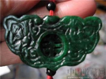 干青翠寿挂件(送给老人的首选礼物)-收藏网