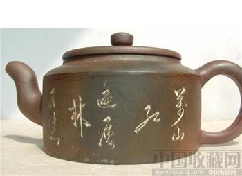◢焱煌轩◣70年代生产的文革 周盘 底款窑变紫砂壶-收藏网