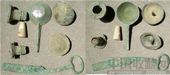 汉代铜杂件【一】 -收藏网