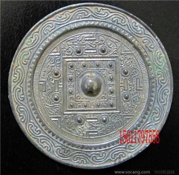 汉代四兽镜-收藏网