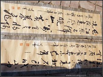 字-中国收藏网