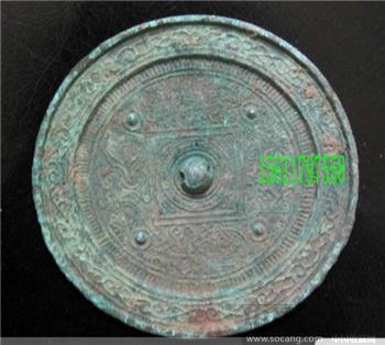 西汉铜镜-收藏网