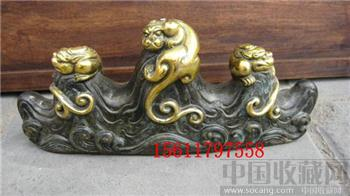 铜制流金笔架一个-收藏网