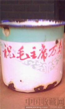 文革茶缸-收藏网