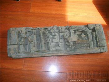木雕画板-收藏网