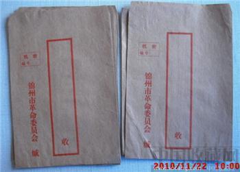 革委会遗物 大开 特种 信封【6张,品很佳】-收藏网