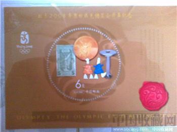 邮票一张套-收藏网