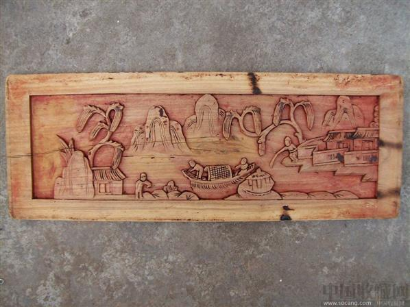 雕花木板 (清)