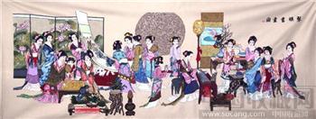 〈十八侍女图〉品牌CMG全绵-收藏网