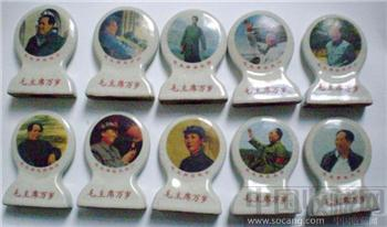 毛泽东瓷像章-收藏网