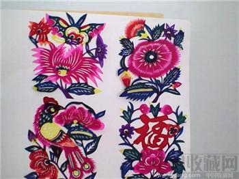 剪纸-中国收藏网