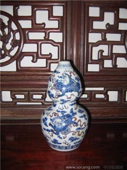清代釉里红壶芦瓶-收藏网