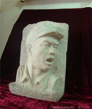 著名雕塑大师 刘开渠 作品-收藏网